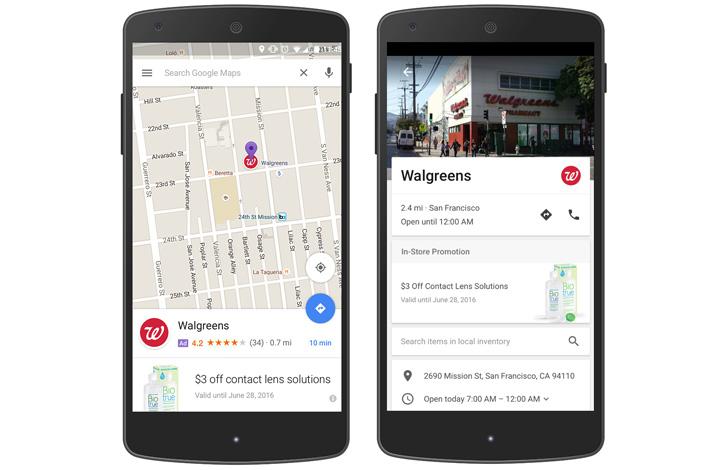 Ads Google Maps