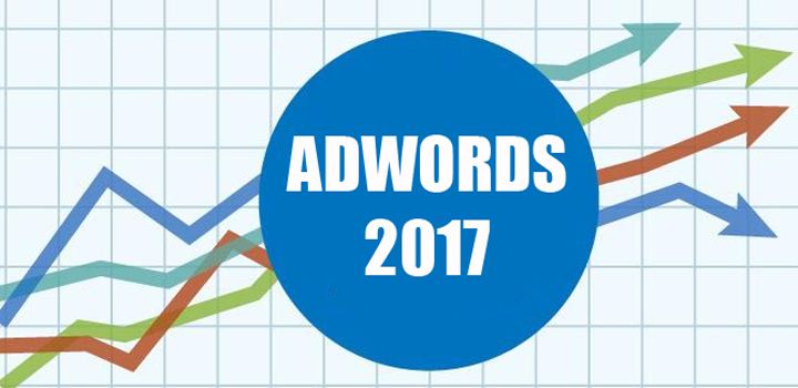 AdWords 2017