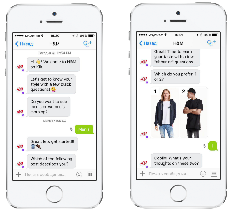 Chatbot H&M