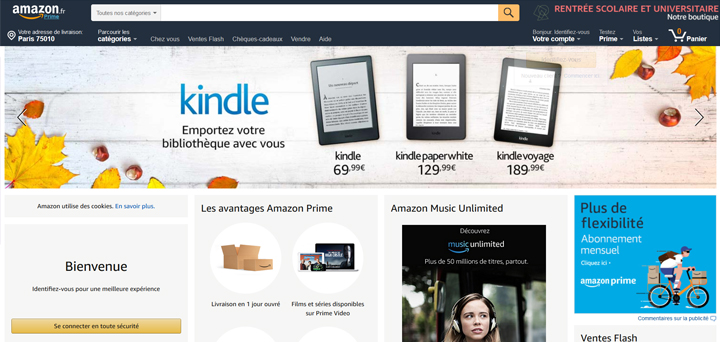 Webdesign orange amazon