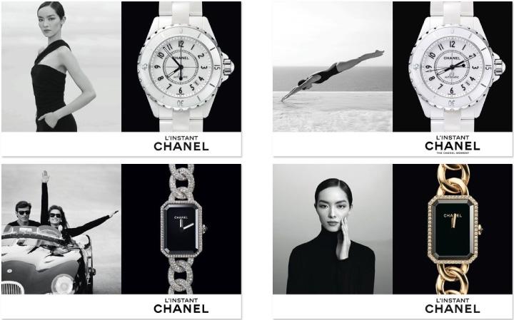 L'instant Chanel publicité montre luxe